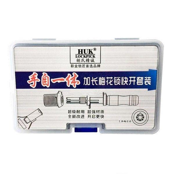 HUK 7 Pin Tubular Lock Pick