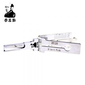Lishi HY20 2in1 Decoder and Pick